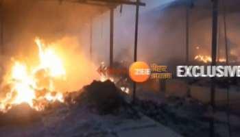 जमशेदपुर: सब्जी मंडी में लगी भीषण आग, सैकड़ों दुकानें जलकर हुई खाक