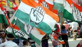 अब कांग्रेस एक्सपायरी डेट वाली पार्टी हो चुकी है: बीजेपी नेता