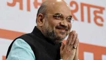 MP: सिंधिया के गढ़ में आज पहुंचेंगे अमित शाह, चंबल में करेंगे रोड शो