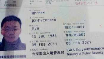 वाराणसी एयरपोर्ट पर सेटेलाइट फोन के साथ पकड़ा गया चीनी नागरिक, IB ने घंटों की पूछताछ