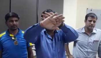 कोटा: एसीबी की बड़ी कार्रवाई, नारकोटिक्स इंस्पेक्टर को रिश्वत लेते किया रंगे हाथ गिरफ्तार