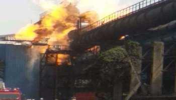 भिलाई स्टील प्लांट ब्लास्ट: SAIL ने जारी की मृतकों और घायलों की लिस्ट