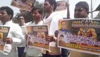 गुजरात हिंसा के बाद वाराणसी में शुरू हुआ पोस्टरवार, अल्पेश को बताया 'रावण'