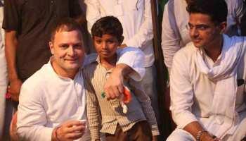 राजस्थान चुनावः राहुल गांधी से मिलने के बाद नन्हा दोस्त सोनू हो गया है फेमस