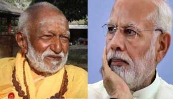 स्वामी साणंद के निधन पर PM मोदी ने जताया दुख, कहा- 'हमेशा याद रहेगा उनका जुनून'