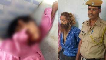 जयपुर: 'मेरे अंदर है भूत' कह कर आरोपी ने मासूम का गला रेत कर की हत्या