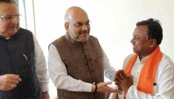 छत्तीसगढ़: चुनाव से पहले कांग्रेस को लगा बड़ा झटका, BJP में शामिल हुए रामदयाल उईके