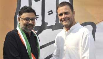 छत्तीसगढ़ : वरिष्ठ पत्रकार रुचिर गर्ग ने थामा कांग्रेस का दामन, राहुल गांधी ने दिलाई सदस्यता