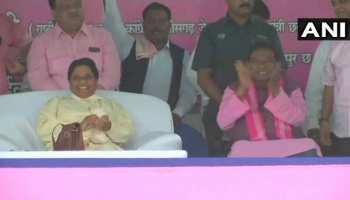 छग चुनाव 2018: जोगी के बहाने मायावती का कांग्रेस पर निशाना, 'BSP दिलाएगी पूरा सम्मान'