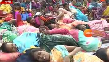 झारखंड: जारी है रसोईया संघ का विरोध प्रदर्शन, सरकार का जमकर विरोध