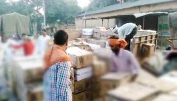 बिहार : वैशाली में शराब माफियाओं के खिलाफ बड़ी कार्रवाई, 1 हजार कार्टन बरामद