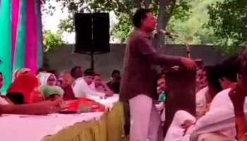 राहुल गांधी पर BJP का तंज, कहा- ऐसा आदमी प्रधानमंत्री बनकर क्या करेगा?