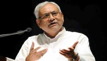 पूर्णिया: नीतीश कुमार के दौरे को लेकर जल्दबाजी में निपटाए जा रहे काम, उठ रहे सवाल