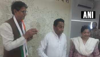 MP: चुनाव से पहले बीजेपी को झटका, पूर्व विधायक सुनील मिश्रा ने थामा कांग्रेस का दामन