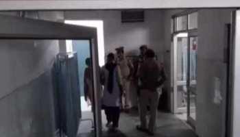 बागपत: युवती के साथ जिला अस्पताल में 'गंदी बात', दो कर्मचारियों पर लगा आरोप