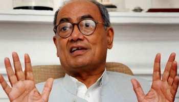 MP: दिग्विजय सिंह ने बताई वजह कि वह कांग्रेस के लिए क्यों नहीं मांग रहे वोट?