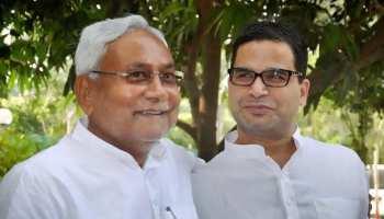 नीतीश कुमार ने प्रशांत किशोर को सौंपी बड़ी जिम्मेदारी, बनाया JDU का राष्ट्रीय उपाध्यक्ष