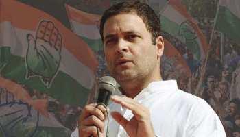 मध्यप्रदेशः चुनावी दौरे के दूसरे दिन श्योपुर और मुरैना पहुंचेंगे राहुल गांधी