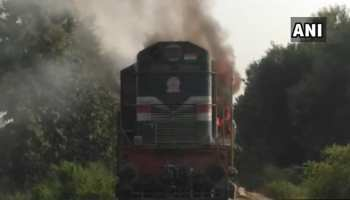 भटनी से वाराणसी जा रही पैसेंजर ट्रेन के इजंन में लगी आग, कोई हताहत नहीं हुआ