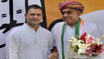 राजस्थान: वसुंधरा राजे के धुर विरोधी मानवेंद्र ने BJP छोड़कर थामा कांग्रेस का 'हाथ'