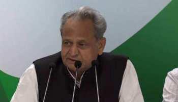 कौन बनेगा करोड़पति स्टाइल में कांग्रेस तय करेगी राजस्थान का CM फेस