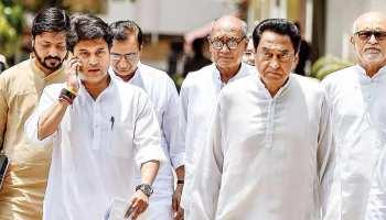 मध्य प्रदेश चुनाव 2018: कांग्रेस की 'पहली लिस्ट' से नाराज दिखे कमलनाथ, कारण हैं सिंधिया !