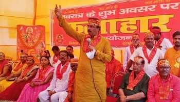 शारदीय नवरात्र : BJP विधायक संजय सरावगी ने दरभंगा में दी सामूहिक फलाहार पार्टी