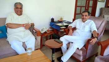 बिहार बीजेपी के प्रभारी भूपेंद्र यादव से मिले उपेंद्र कुशवाहा, लोकसभा चुनाव को लेकर हुई चर्चा