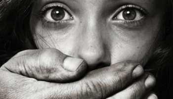 झारखंड : रांची में सामने आया मानव तस्करी का एक और मामला, जांच जारी