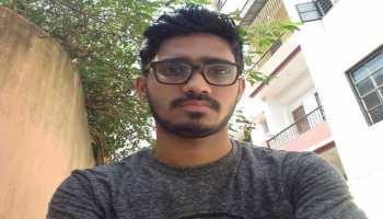 कोटा: कोचिंग में पढ़ रहे छात्र ने किया सुसाइड, नहर में मिला शव