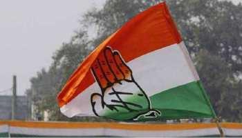 छत्तीसगढ़ विधानसभा चुनावः कांग्रेस ने जारी की 12 प्रत्याशियों की सूची