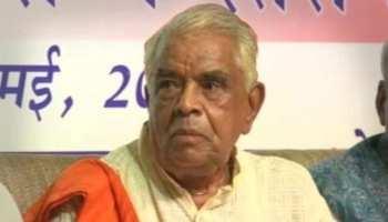 MP चुनाव: बीजेपी का यह नेता क्या बना पाएगा लगातार 11वीं बार विधायक बनने का रिकॉर्ड
