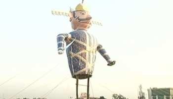 पटना के गांधी मैदान में रामलीला कार्यक्रम की तैयारी पूरी, 70 फीट ऊंचा होगा रावण