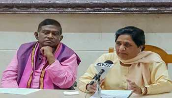 छत्तीसगढ़ विधानसभा चुनाव: जनता कांग्रेस और बीएसपी गठबंधन ने घोषित किए 13 प्रत्याशी