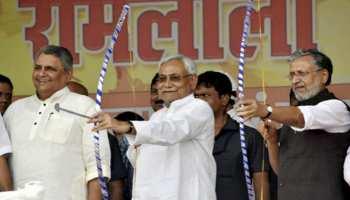 पटना : नीतीश कुमार के तीर से गांधी मैदान में होगा रावण वध, तैयारी पूरी