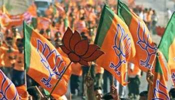 विधानसभा चुनाव: 20 अक्टूबर से BJP फिर करेगी रायशुमारी, 98 सीटों का होगा फैसला