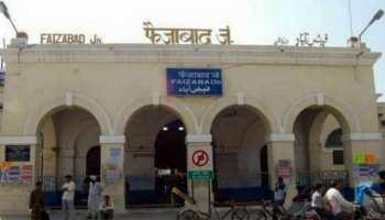 इलाहाबाद के बाद अब फैजाबाद का नाम बदलने की उठी मांग, प्रस्ताव दिया- 'श्री अयोध्या' किया जाए