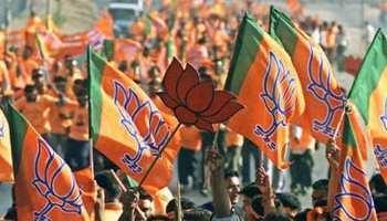 मध्यप्रदेश चुनाव: पहली सूची में BJP घोषित करेगी 75 नाम, 80 विधायकों का कट सकता है पत्ता !