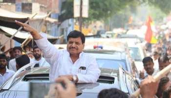 शिवपाल बोले,'केंद्र और उत्तर प्रदेश में समाजवादी सेक्युलर मोर्चा के बिना नहीं बनेगी सरकार'