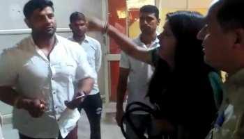 VIDEO: नशे में धुत दरोगा और महिला वकील ने की गाली-गलौच, BJP पार्षद ने की धुनाई