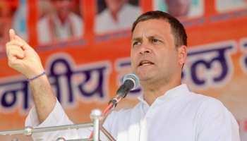 विधानसभा चुनाव: BJP का सबसे मजबूत गढ़ कांग्रेस के निशाने पर, राहुल गांधी लगाएंगे सेंध
