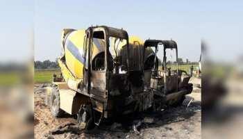 हजारीबागः माओवादियों ने कंस्ट्रक्शन कंपनी के कैंप में मचाया उत्पात, फूंके 6 वाहन