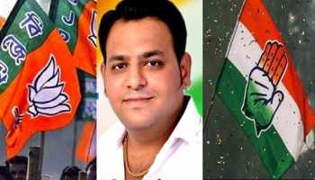 राजस्थान: मानवेंद्र सिंह के बाद अब हितेंद्र सिंह हाडा ने छोड़ा BJP साथ, थामा कांग्रेस का हाथ