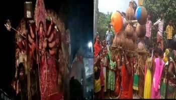 बिहारः इस गांव में होता है अनोखा मूर्ति विसर्जन, महिलाएं 34 घंटे करती है झझिया