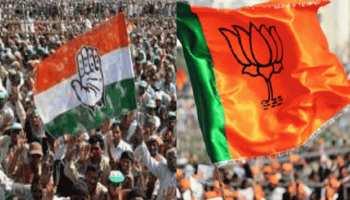 विधानसभा चुनाव: सर्व समाज का नारा देकर वोटरों को रिझाने जुटी कांग्रेस-BJP