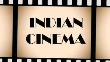 राजस्थान में पहली बार होगा इंटरनेशनल फिल्म फेस्टिवल, शामिल होंगी बॉलीवुड की बड़ी हस्तियां