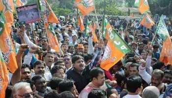 राजस्थानः BJP की बैठक में कार्यकर्ताओं में नहीं दिखी गंभीरता, सोशल मीडिया पर दिखे व्यस्त!