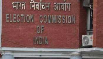 मध्य प्रदेश चुनाव 2018: आचार संहिता लागू होने के बाद जारी है अफसरों का तबादला