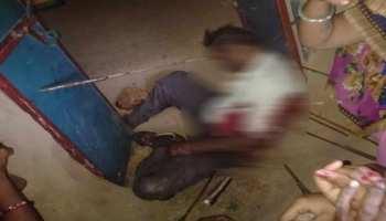 मध्य प्रदेश: आदिवासी सरपंच की तीर और पत्थर से मारकर हत्या