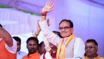 मध्य प्रदेश चुनाव 2018: अब जादू के सहारे BJP बनाएगी प्रदेश में सरकार !